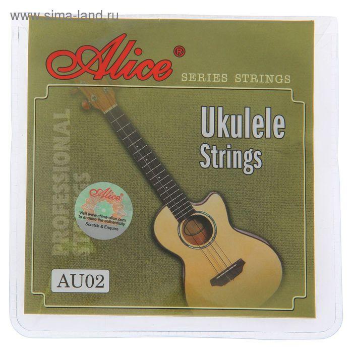 Комплект струн для укулеле Alice AU02 (022 .028 .032 .022), чёрный нейлон