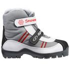 Ботинки SPINE Baby 103, крепление SNS, размер 30-31 - фото 1659722