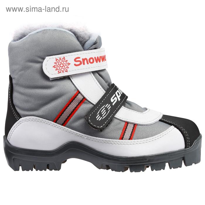 Ботинки SPINE Baby 103 (крепление SNS) р-р 34-35