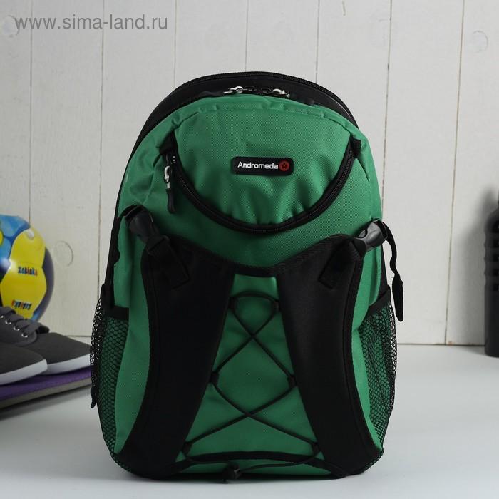 Рюкзак молодёжный на молнии, 2 отдела, 3 наружных кармана, чёрный/зелёный