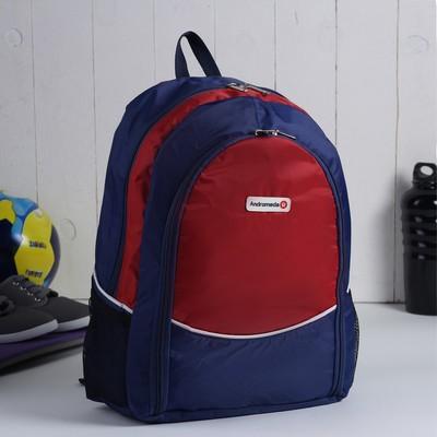 Рюкзак молодёжный на молнии, 1 отдел, 3 наружных кармана, красный/синий