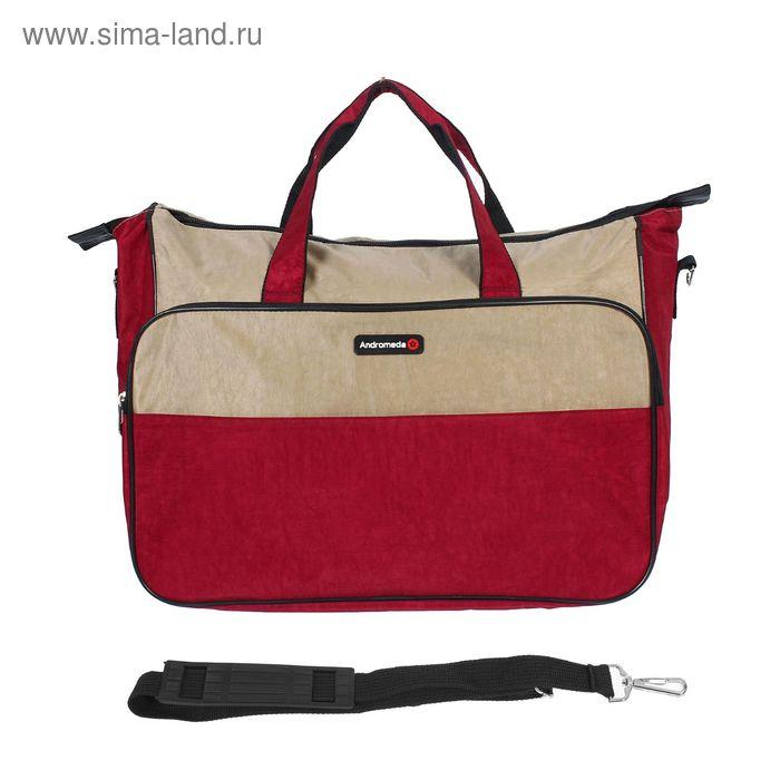 Сумка дорожная на молнии, 1 отдел, 1 наружный карман, бордовый/бежевый