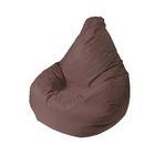 """Кресло-мешок """"Капля S"""", диметр 85 см, высота 130 см, цвет коричневый Dewspo"""