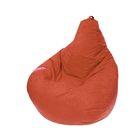 """Кресло-мешок """"Капля S"""", диметр 85 см, высота 130 см, цвет оранжевый Aloba"""