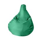 """Кресло-мешок """"Капля S"""", диметр 85 см, высота 130 см, цвет зелёный Oxford"""