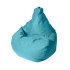 """Кресло-мешок """"Капля S"""", диметр 85 см, высота 130 см, цвет бирюза"""