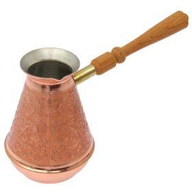 "Турка медная со съемной ручкой 700 мл ""Турчанка"", диаметр горлышка 6,5 см"