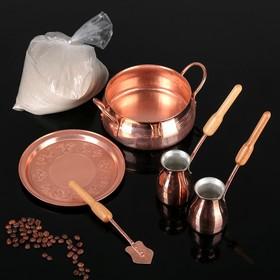 """Набор для приготовления кофе в песке """"Тет-а-Тет"""": 2 кофеварки 150 мл, песок, поднос d=18 см, лопатка 23 см, жаровня d=16 см"""