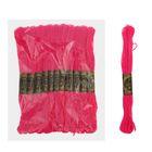 Мулине, № 602, 8±1м, цвет ярко-розовый