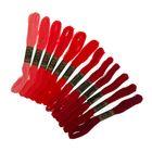 """Набор ниток мулине """"Спектр бордовый"""", 12шт, 8±1м, цвет розовый/красный/бордовый"""