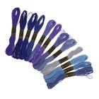 """Набор ниток мулине """"Спектр лавандовый"""", 12шт, 8±1м, цвет фиолетовый/голубой/синий"""