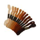 """Набор ниток мулине """"Спектр коричневый"""", 12шт, 8±1м, цвет бежевый/оранжевый/коричневый"""