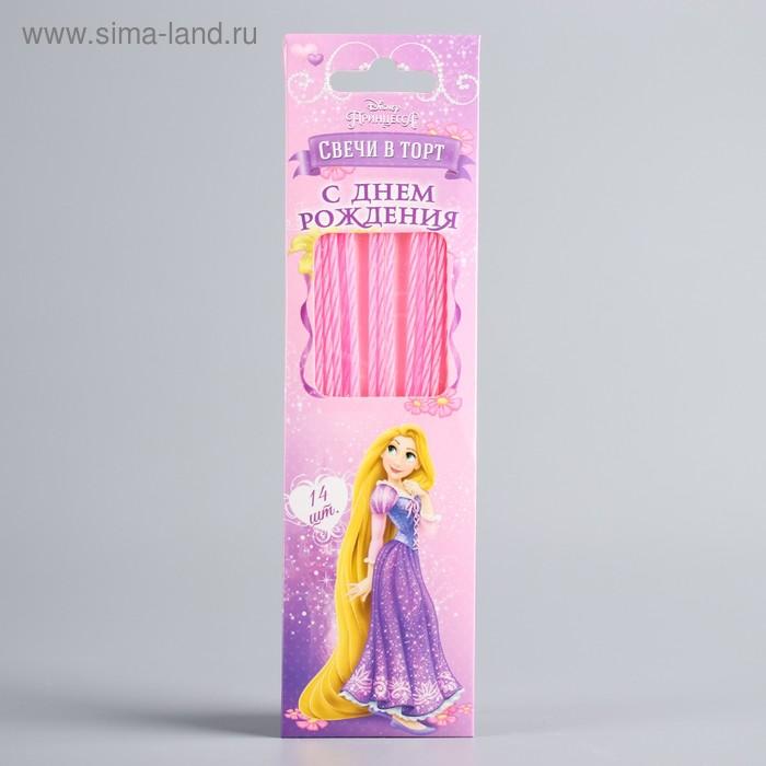 """Свечи в торт """"С Днем Рождения"""", 14 шт, Принцессы: Рапунцель, 20,5 х 6 см"""