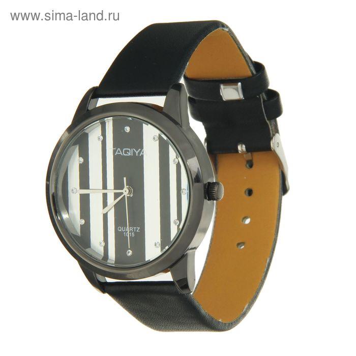 Часы наручные женские. Циферблат в полоску, ремешок черный