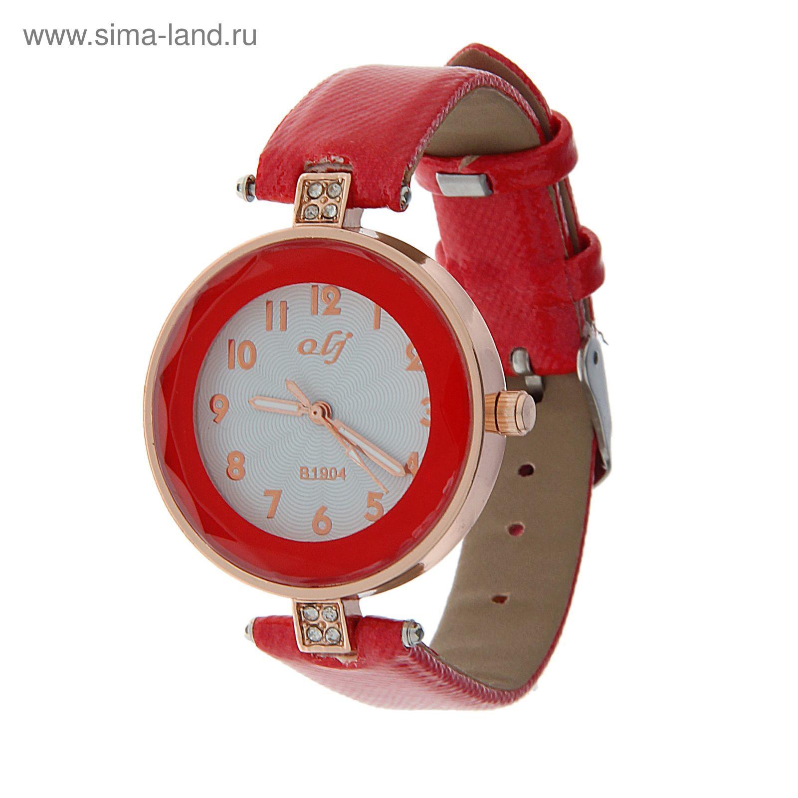 Часы с цветным ремешком купить дюссельдорф часы купить