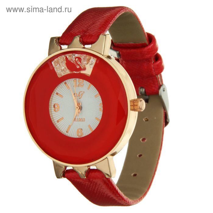 Часы наручные женские цветной ободок с лебедем и стразами, ремешок красный
