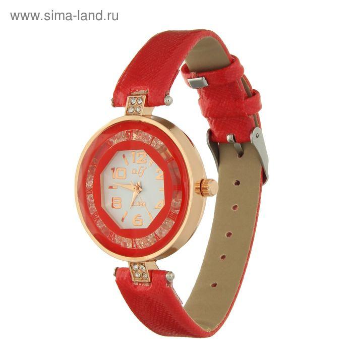 Часы наручные женские цветной ободок с римскми цифрами и стразами, ремешок красный