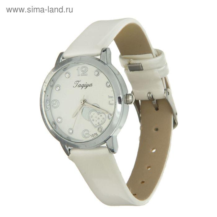 Часы наручные женские белый циферблат, накладные цифры и сердечки, стразы, ремешок белый