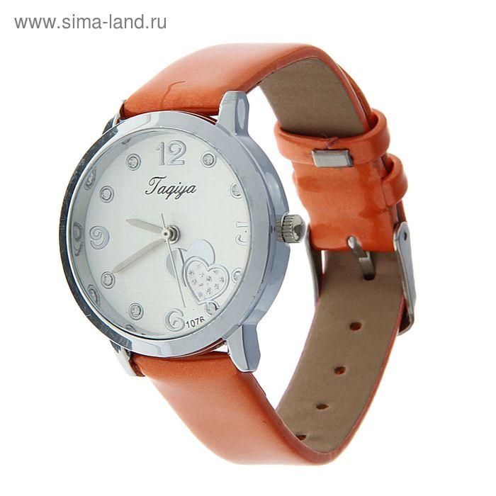 Часы наручные женские белый циферблат, накладные цифры и сердечки, стразы, ремешок оранж