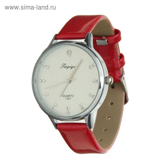 Часы наручные женские белый циферблат с 2-ми стразами, ремешок глянец красный