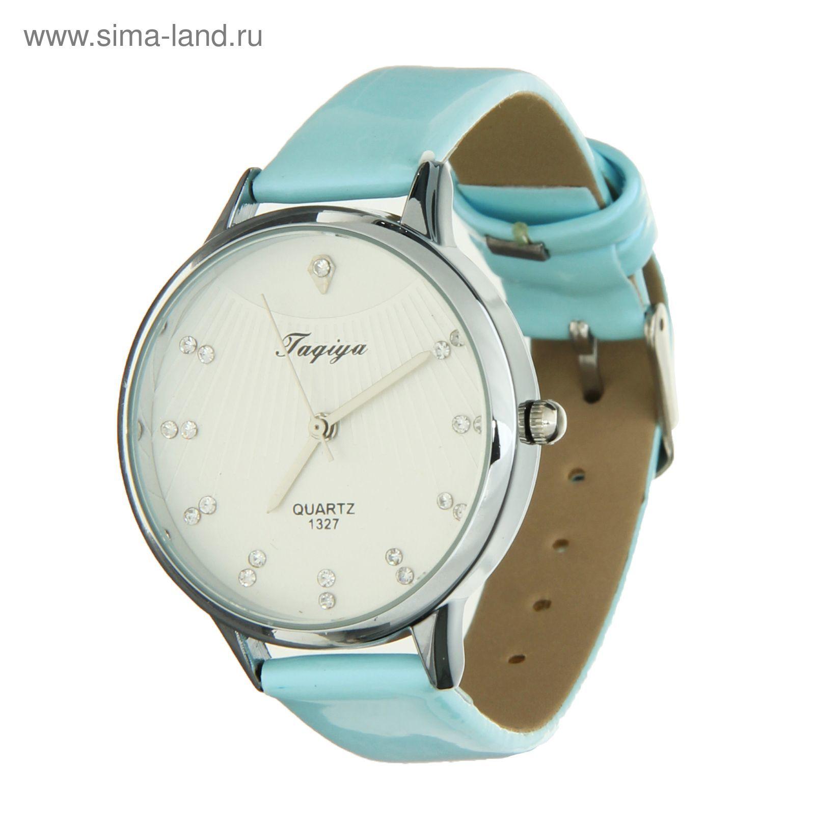 Часы женские наручные голубые где можно купить недорогие наручные часы
