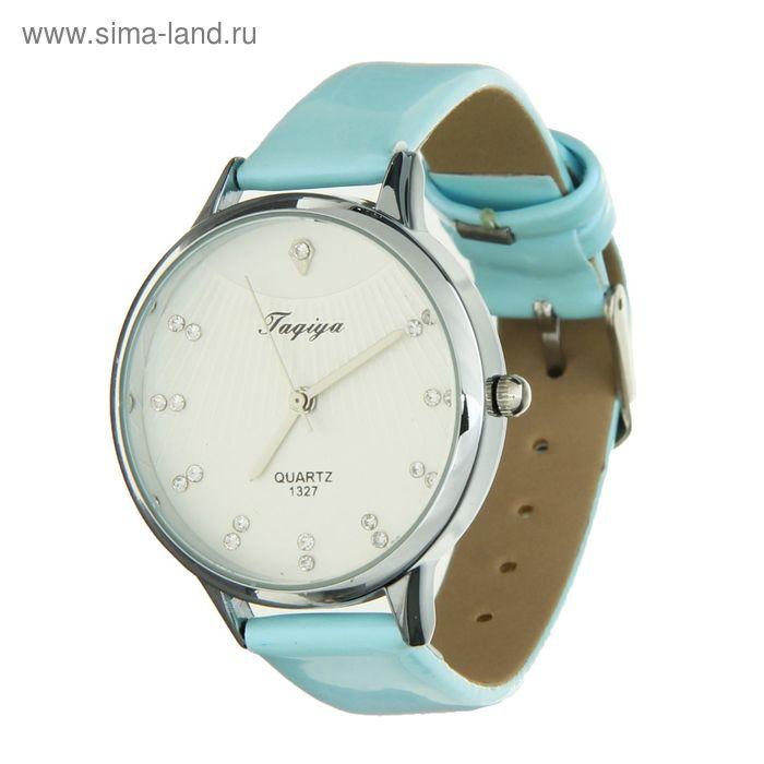 Часы наручные женские белый циферблат с 2-ми стразами, ремешок глянец голубой