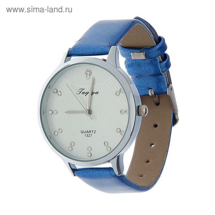 Часы наручные женские белый циферблат с 2-ми стразами, ремешок глянец синий