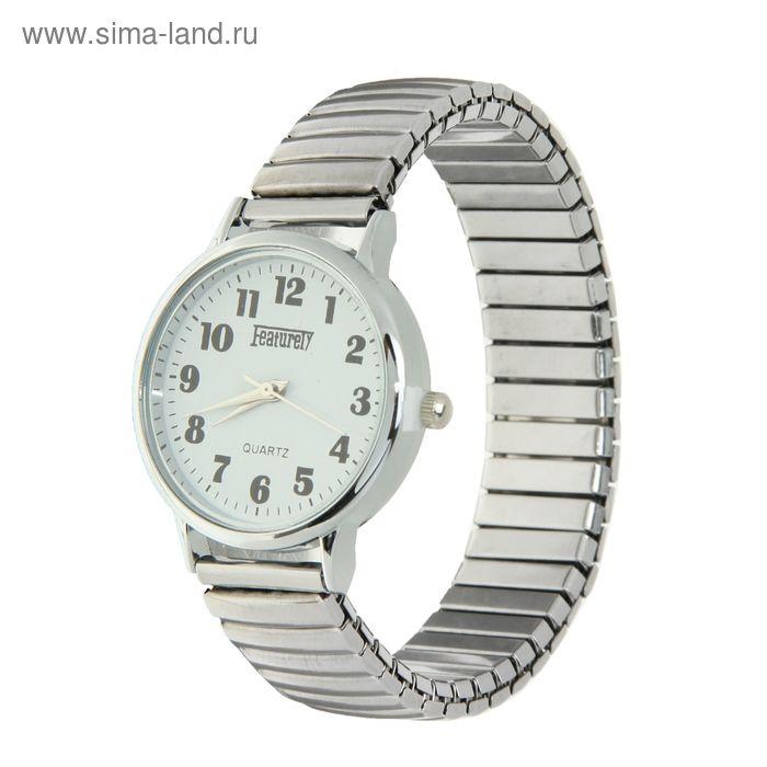 Часы наручные женские браслет-резинка белый корпус, белый циферблат
