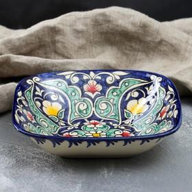 Салатница Риштанская Керамика 20см микс