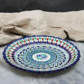 Тарелка плоская рифленая Риштанская Керамика 27см