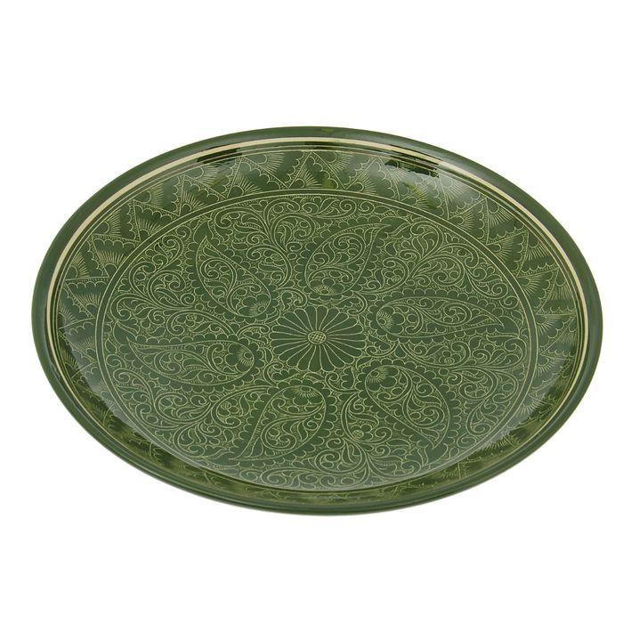 Ляган круглый, 31 см, риштанский орнамент, зелёный