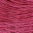 024 розово-малиновый