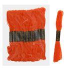 Мулине, № 3340, 8±1м, цвет бледно-оранжевый