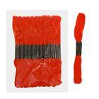 Мулине, № 608, 8±1м, цвет оранжевый