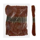 Мулине, № 433, 8±1м, цвет коричневый