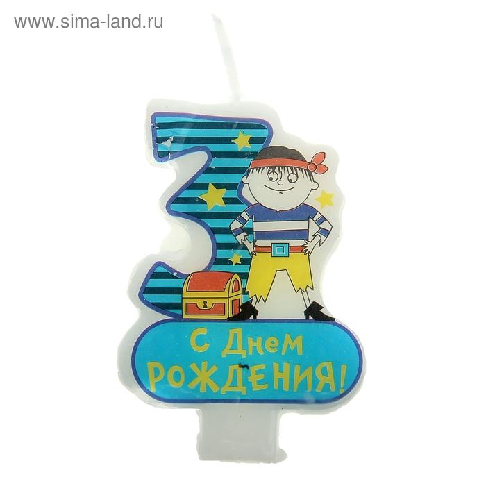 """Свеча цифра """"3"""""""