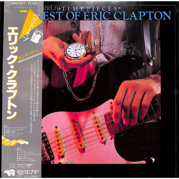 Виниловая пластинка Eric Clapton - Time Pieces - The Best Of Eric Clapton