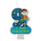 """Свеча цифра """"9"""""""