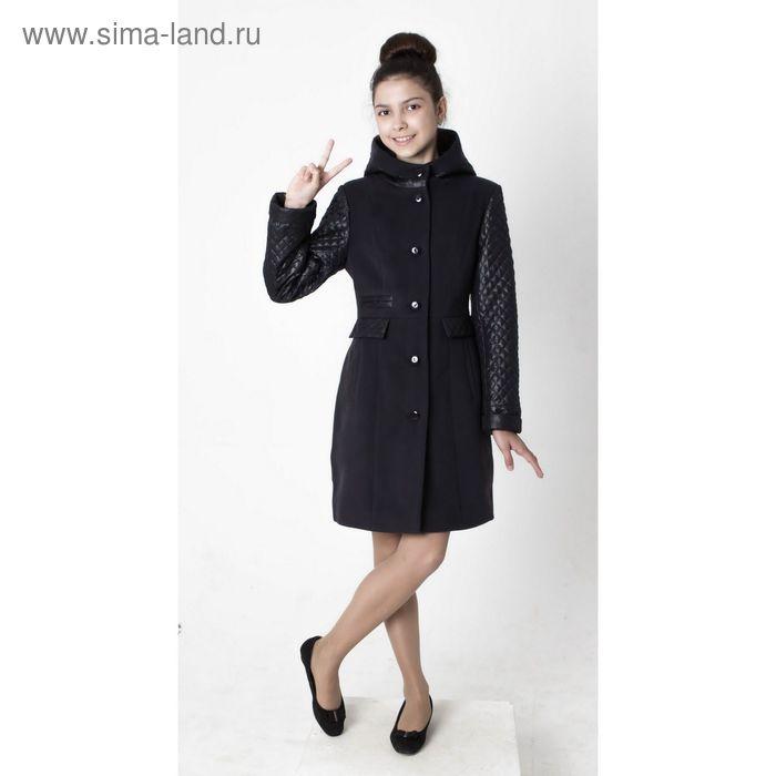 """Пальто для девочки """"Миранда"""", рост 158 см, цвет тёмно-синий"""