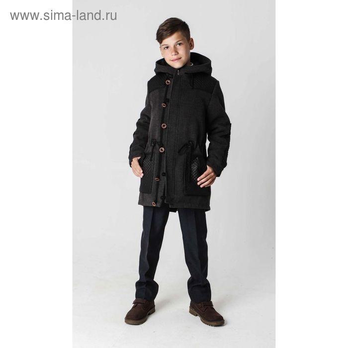 Парка для мальчика Sport М, рост 164 см, цвет тёмно-серый