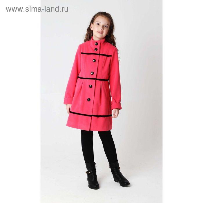 Пальто для девочки GRACE,  рост 146 см, цвет азалия