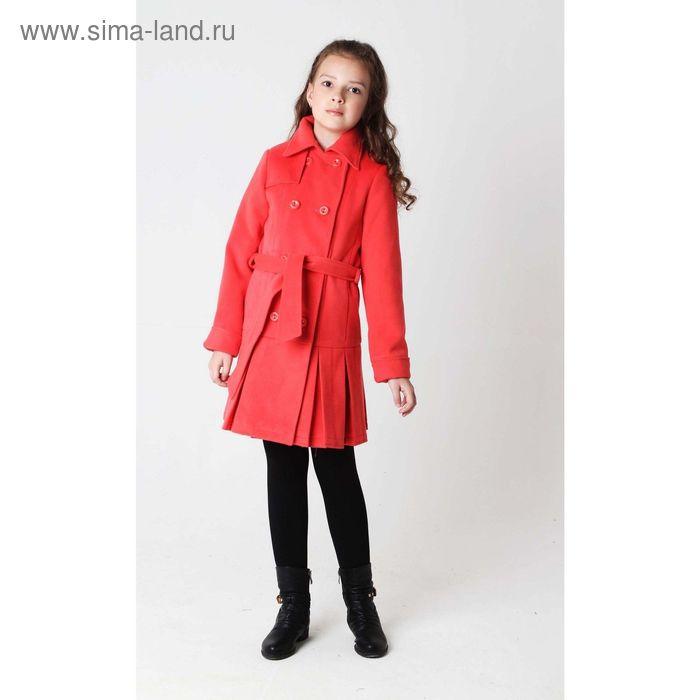 Пальто для девочки SOFI, рост 140 см, цвет коралл
