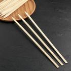 Набор шампуров 40 см, 25 шт