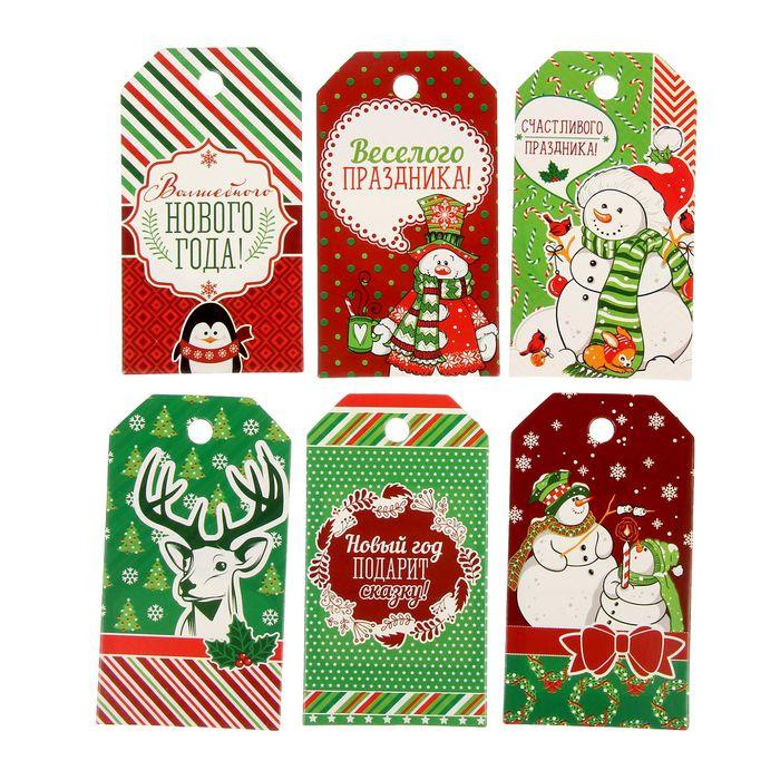 варьируется нежно открытки для новогодних подарков самых