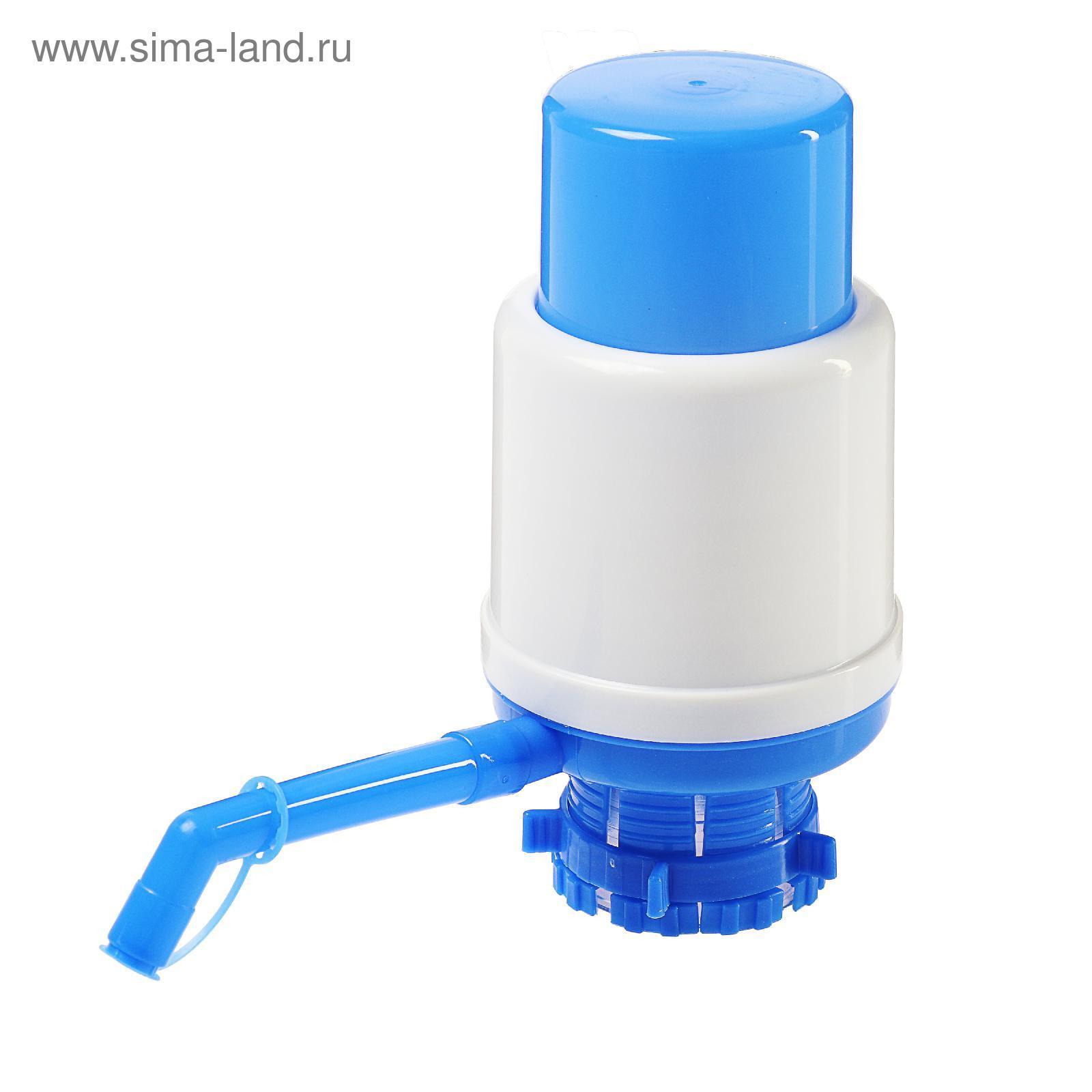 Помпа для воды Luazon, большая, длина трубки 45,5 (1430087) - Купить ... 25e09dd3ebd
