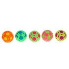 The ball of light Planeta 5.5 cm, MIX color