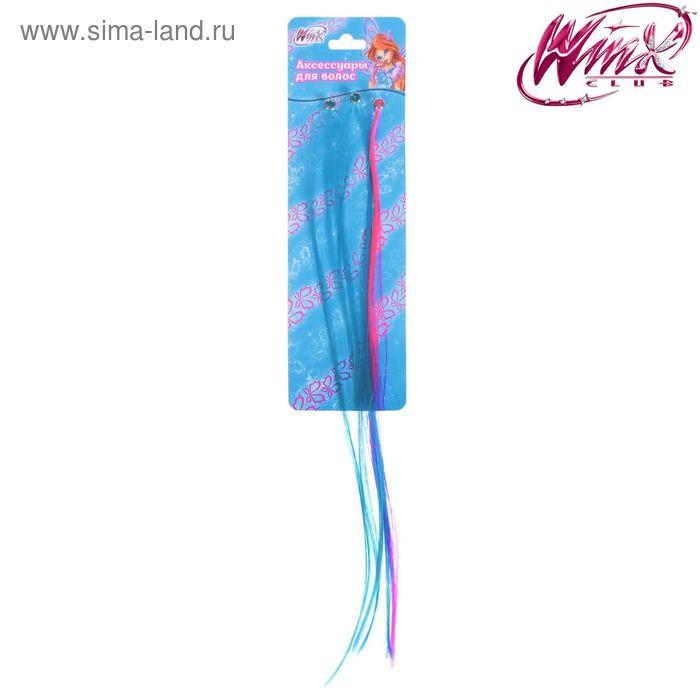 Набор цветных прядей Феи ВИНКС: Блум, 3 шт., 6 х 20 см