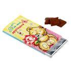 """Обертка для шоколада """"Ты мне нравишься"""", 18,2 х 15,5 см"""