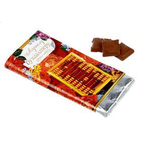 Обертка для шоколада 'Лучшему бухгалтеру' Ош