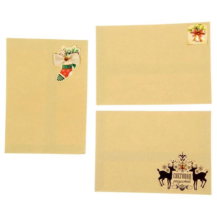 Было несколько конвертов с открытками по 3 в каждом, картинки рюмками
